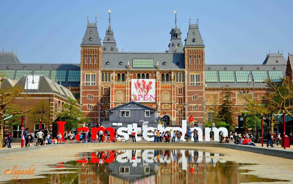 Rijksmuseum tourist guide