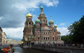 The Savior on the Spilled Blood